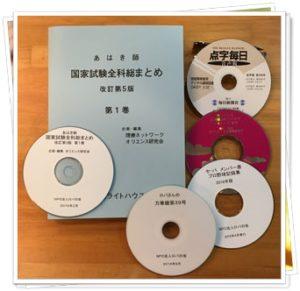 CD図書の写真